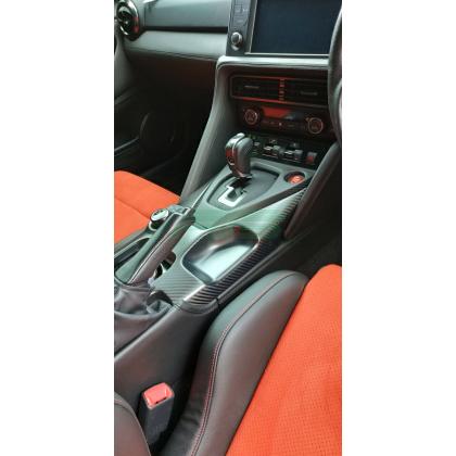 Carbon Fiber Center Console Nissan GTR R35 2017 ++