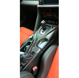 Carbon Fiber Center Console Nissan GTR R35 2017 ++