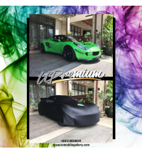 UPREMIUM CAR COVER LOTUS ELISE